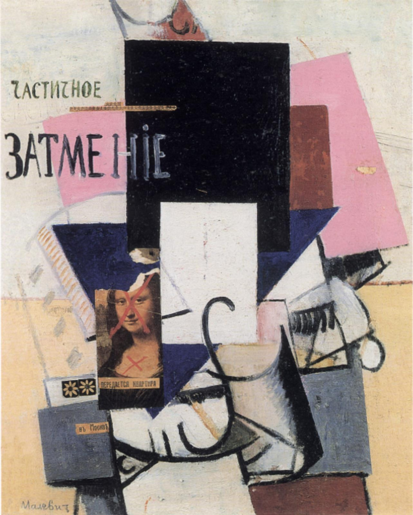 Kazimir Malevich. Composition with Mona Lisa