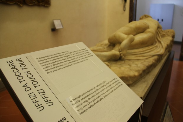 uffizi by touch